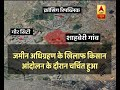 EXPLAINED GRAPHICALLY: Timeline of Noida Extension Buildings Collapse - Video