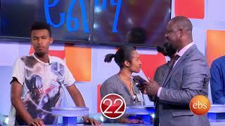 Yebeteseb Chewata Season 3 - EP 24