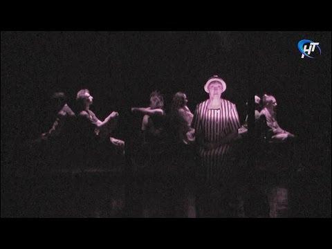 Новгородский театр для детей и молодежи «Малый» представляет спектакль «UFO»