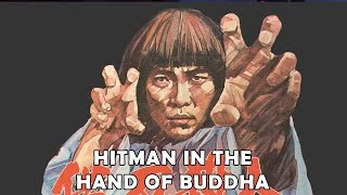 Video Wu Tang Collection - Hitman in the Hand of Buddha MP3, 3GP, MP4, WEBM, AVI, FLV September 2019