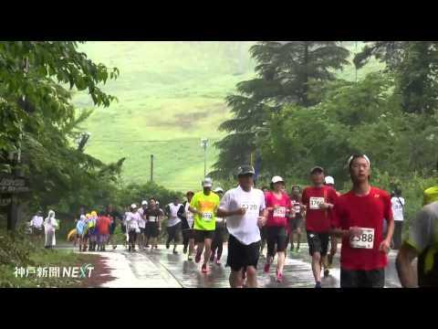 神鍋高原マラソン 4500人疾走