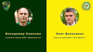 Інтерв'ю з Володимиром Ковалюком, 16.04.2020