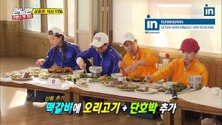 Video Da Hee and Kwang Soo are about to kiss!! Runningman Ep. 393 with EngSub MP3, 3GP, MP4, WEBM, AVI, FLV Mei 2019