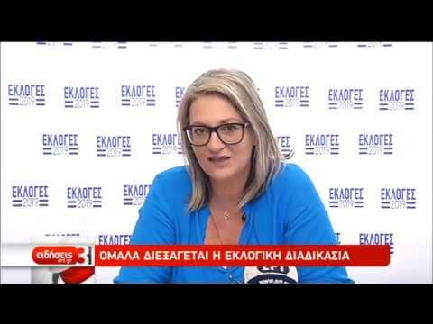 Ομαλά διεξάγεται η εκλογική διαδικασία – Μικροπροβλήματα το πρωί | 07/07/2019 | ΕΡΤ