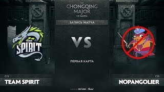 Team Spirit против NoPangolier, Первая карта, CIS Qualifiers The Chongqing Major