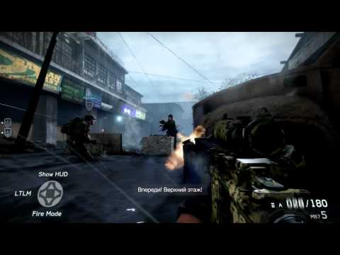 Medal of Honor Warfighter — Миссия в Басилане — трейлер кампании