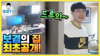 200만 유튜버 장비공개 간드아!