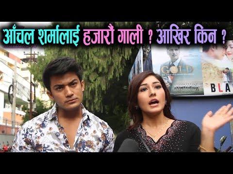 (किन आयो त आँचल शर्मालाई हजारौं गाली ??? Aanchal Sharma & Aakash Shrestha || Mazzako TV - Duration: 12 minutes.)