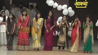 Vidai Samaroh: Patanjali Ayurveda College, Haridwar | 16 May 2015 (Part 2)