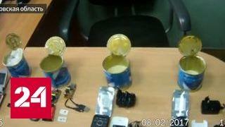 Телефоны и симки для зеков спрятали в банках с медом
