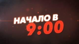 Анонс чемпионата Казахстана по таеквондо (WTF) среди юниоров и взрослых