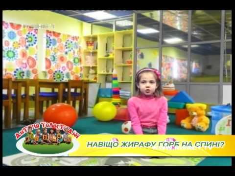 """Дитяча телестудія """"Рівне 1"""" [55-й випуск]"""