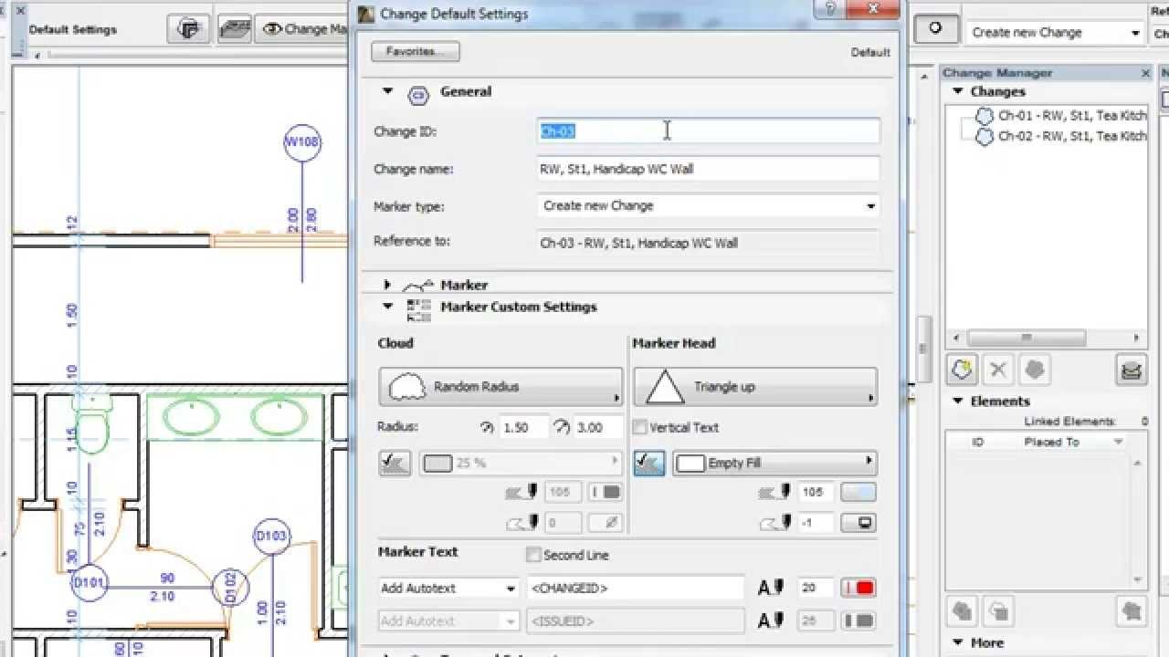 変更ツール:配置オプションと一般設定