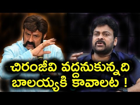Chiranjeevi missed but not Balakrishna !