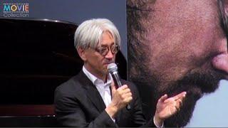 坂本龍一/『レヴェナント:蘇えりし者』特別試写会