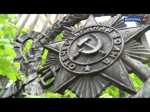 9 июня 2016 г. Площадь Ленина
