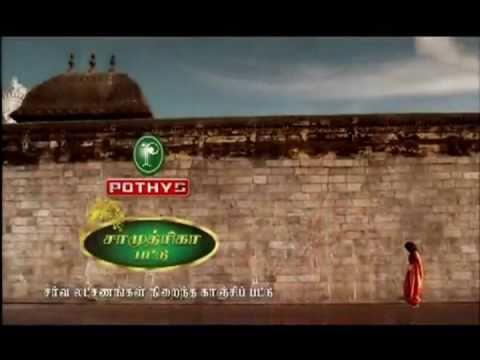 Video Trisha in Pothys Advertisement download in MP3, 3GP, MP4, WEBM, AVI, FLV January 2017