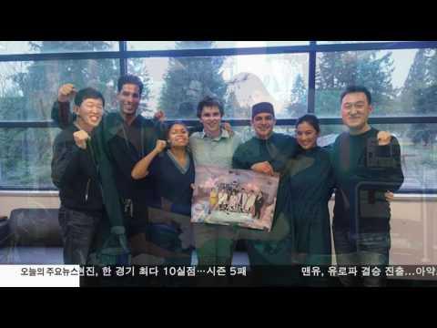 '굿닥터' ABC 정규시즌 편성 쾌거  5.12.17 KBS America News