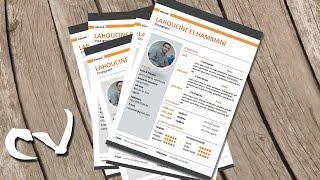 Dorénavant, vous n'aurez plus besoins à un autre éditeur d'image pour concevoir votre CV premium. Seulement avec Microsoft...