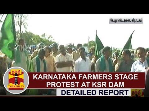 Karnataka-Farmers-Stage-Protest-at-Krishnaraja-Sagar-Dam--Detailed-Report