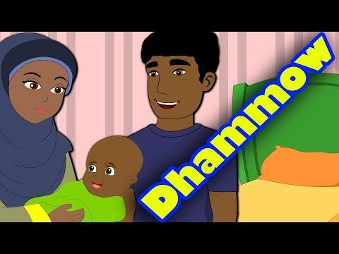 Dhammow | Somali Children's Songs | Somali Baby Lullaby