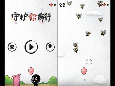 《守護你前行》手機遊戲玩法與攻略教學!