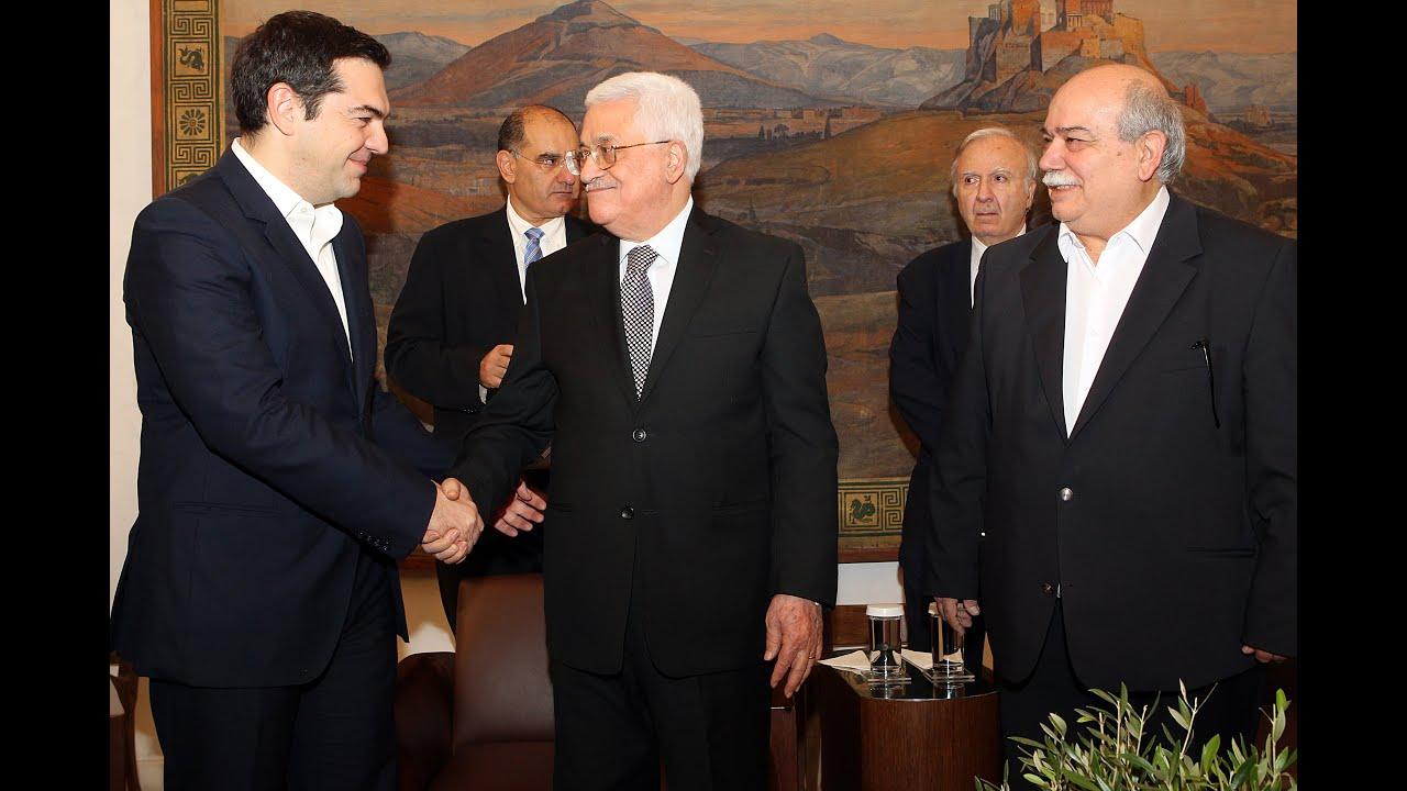 Στη Βουλή των Ελλήνων ο Παλαιστίνιος πρόεδρος, Μαχμούτ Αμπάς