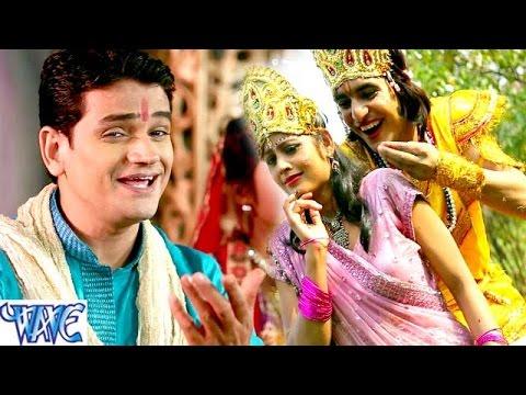 Video अवध में उड़े रंग गुलाल - Bhakti Ke Rang Rajeev Mishra Ke Sang - Bhojpuri Bhakti Holi Songs 2016 download in MP3, 3GP, MP4, WEBM, AVI, FLV January 2017