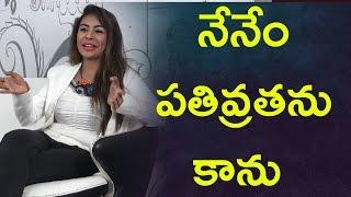 Video Sri Reddy Exclusive Interview || Sri Reddy About tollywood industry secrets || నేనేం పతివ్రతను కాను MP3, 3GP, MP4, WEBM, AVI, FLV Maret 2018
