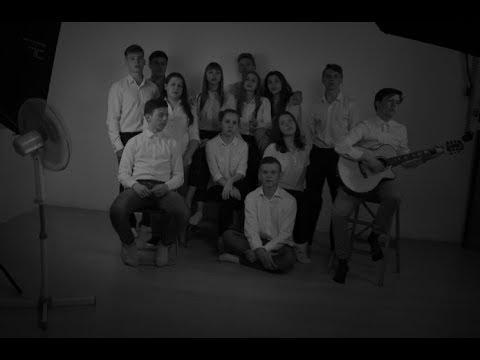 11 А выпускной клип 2017 - Сансара (видео)