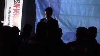 羽黒コミ町会長会第4分団H29年末夜警
