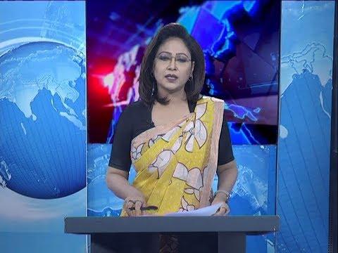 07 Pm News || সন্ধ্যা ০৭ টার সংবাদ || 08 April 2020 || ETV News