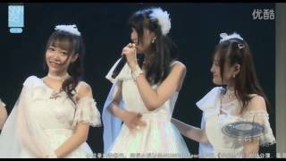 Download Lagu 160610 SNH48 心的旅程 MC3 队内谁最要事情 Mp3