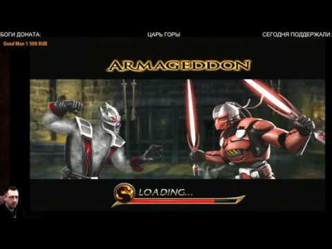 Mortal Kombat Armageddon - ПРОХОДИТЬ БУДЕМ? (первый взгляд)