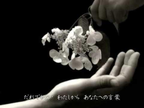 , title : 'あなたへ 浜田真理子'