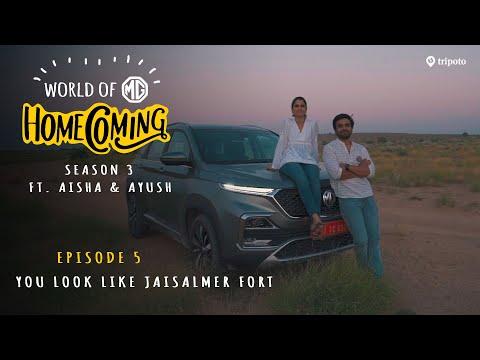 World of MG: Homecoming | S03E05: You Look Like Jaisalmer Fort | Ft. Aisha Ahmed and Ayush Mehra