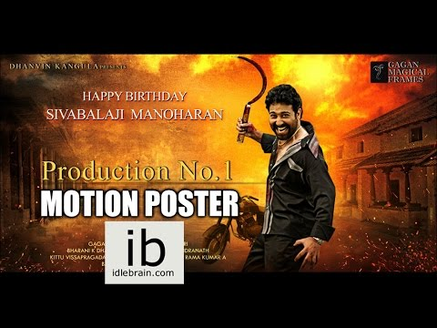 Siva Balaji Birthday Motion Poster