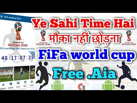 मौका नहीं छोड़ना | FIFA World Cup 2018 App | Free .Aia 🔥🔥🔥 Let's Football 2018 With Admob