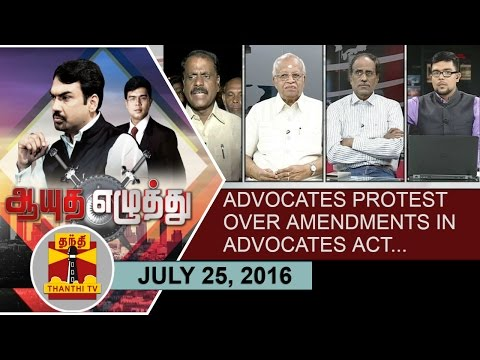 -25-07-2016-Ayutha-Ezhuthu-Advocates-protest-over-amendments-in-Advocates-Act