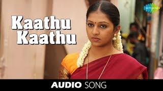 Kaathu Kaathu Full Song - Kutti Puli - M. Sasikumar, Lakshmi Menon