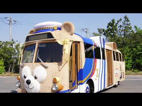 Ônibus Escolar Do Japão  I Japão a terra do sol nascente