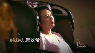 CAN AMERICA LIFECARE TV COMMERCIAL - CA 6288 - CANTONESE