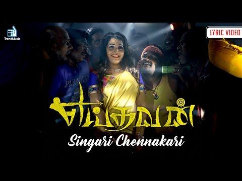 Yeidhavan Singari Chennakari Lyric Video