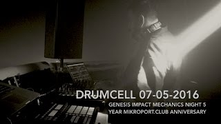 Drumcell at the Impact Mechanics night at the Mikroport.Club in Krefeld Germany