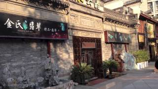 Ningbo China  city photos : A Saturday Spent at Vibrant Ningbo City, China