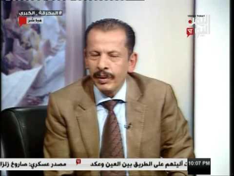 البث المشترك لإحياء اربعينية المحرقة الكبرى19 11 2016