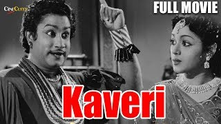 Kaveri│Full Tamil Movie│Sivaji Ganesan, Padmini