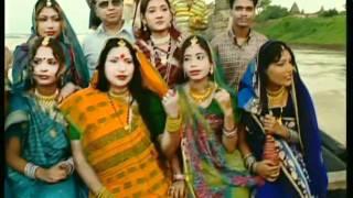 Hey Ganga Maiya [Full Song] Chhathi Maiya