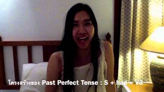 Past Perfect Tense 18plus By Yuri