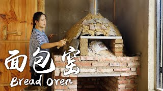 DIY bread oven and home-made burgers